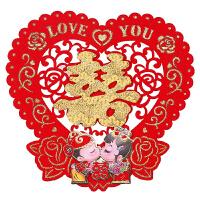 全套婚房布置用品装饰 结婚用品喜字大门贴婚房装饰布置墙婚礼床超大号贴纸全套喜子楼梯 心形LOVE YOU喜字