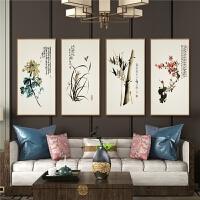 新中式装饰画客厅沙发背景墙挂画茶室办公室书房梅兰竹菊屏风画 带框尺寸:70*140 木纹外框 单幅价