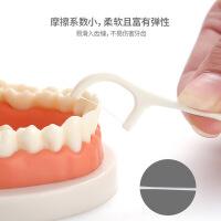 牙线棒经典便携家庭装超细扁线弓形剔牙线一次性牙签线50支装 图片色