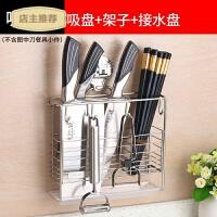 家用刀架刀座插放菜刀具置物架子厨房用品304不锈钢收纳架家用多功能SN0815