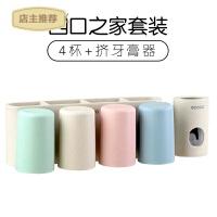挤牙膏器全自动吸壁式牙刷置物架免打孔漱口杯套装抖音牙膏挤压器SN7799