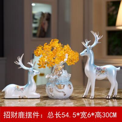 电视柜摆件美式创意客厅酒柜玄关家居装饰品现代简约时尚工艺礼品 鹿+