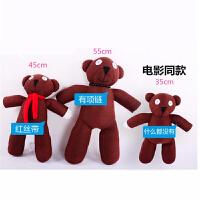 憨豆先生泰迪熊 憨豆熊公仔憨豆先生泰迪熊毛绒玩具小熊玩偶小号的可爱抱枕萌娃娃 憨豆熊