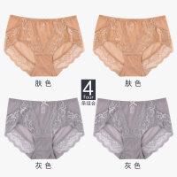 高腰内裤女蕾丝性感无痕网纱透明镂空纯棉裆包臀大码三角裤头