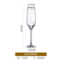 日式金边竖条纹玻璃杯酒杯水杯红酒杯葡萄酒杯香槟杯高脚杯
