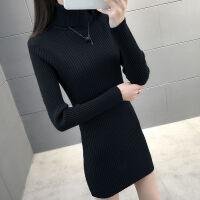 2019秋冬季套头高领毛衣女中长款修身显瘦加厚长袖针织打底衫