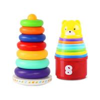 套筒玩具 宝宝叠叠乐彩虹塔套圈玩具叠叠圈彩虹圈婴儿早教玩具6-12个月