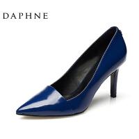 Daphne/达芙妮圆漾系列女鞋 秋时尚漆皮尖头简约浅口通勤细高跟鞋女
