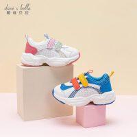 【1件5折价:149.00】戴维贝拉童鞋秋季儿童运动鞋2021新款男童休闲鞋女童洋气老爹鞋