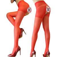 情趣内衣女性 性感开档紧身连体丝袜 情趣用品