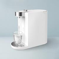 网易严选 6档水温3秒即热 台式小型即热饮水机