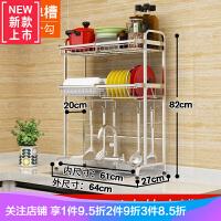 304不锈钢水槽晾碗架沥水架厨房置物架2层用品收纳水池放碗碟架子 2层 64长(适合长61CM以内水槽) 无挂件 测