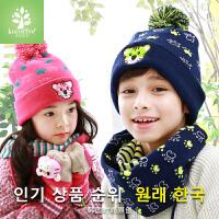 韩国kk树新款宝宝帽子秋冬男女儿童帽子围巾手套三件套小孩围脖