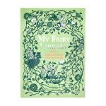 现货包邮 英文原版 My Fairy Library 童话图书馆 制作一个迷你书的神奇世界 迷你图书馆袖珍小书