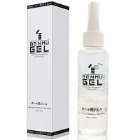 日本进口润滑液人体润滑剂水性润滑油情趣用品夫妻按摩油男女用尖头透明 120ML