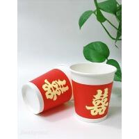 结婚纸杯 杯子喜庆纸杯一次性喜庆红500只结婚喜庆过年纸杯双层红色婚礼