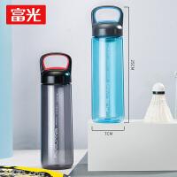 富光太空杯 大容量便�y�\��敉馑�杯700ml�W生�S手杯塑料夏天杯子700ML