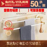 欧式白色毛巾架卫浴挂件套装浴巾架卫生间置物架壁挂浴室免打孔 双杠60cm 长度可裁短