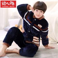 秋冬季加厚款三层夹棉儿童睡衣法兰绒珊瑚绒宝宝家居服男孩