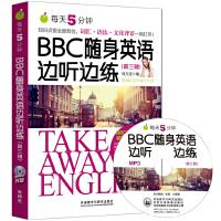 每天5分钟.BBC随身英语边听边练(第三辑)
