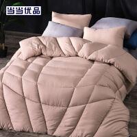 当当优品纤维被 保暖羽丝绒冬被春秋被芯 单人被子150*200cm 粉色