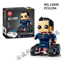 兼容乐高积木拼装玩具6-7-8-10岁男孩子儿童汽车恐龙遥控机器人