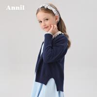 【3件3折价:78.9】安奈儿童装女童毛衣开衫2020春季新款中大童V领宽松休闲针织开衫