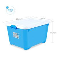 【教师节礼物】茶花 收纳箱 塑料大号加厚有盖玩具书籍衣物收纳盒整理箱箱子储物箱