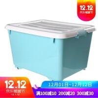 80L收纳箱塑料玩具衣服被子整理箱带盖加厚储物箱 2839特大号