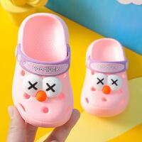 泰蜜熊卡通可爱宝宝洞洞鞋夏季男女童软底沙滩防滑包头中小童凉拖鞋