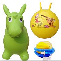 伊诺特跳跳马 儿童充气玩具跳跳马 加厚充气马1600g 玩具马羊角球