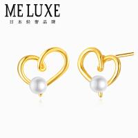 MELUXE 俏皮�坌� 4-5mm淡水珍珠耳�/珍珠耳�E11094