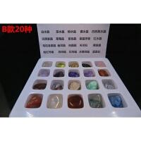 20格天然水晶原矿矿物晶体矿石标本盒摆件地质岩石头矿晶教学