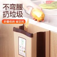 厨房垃圾桶挂式壁挂式折叠杂物桶家用橱柜门挂式