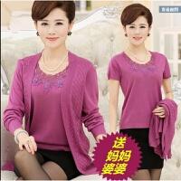 中老年女装外套针织开衫40-50岁真两件套妈妈装夏装上衣 粉红色 M