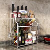 厨房置物架 落地壁挂 304不锈钢调料架多功能刀架筷子筒厨房收纳架免打孔
