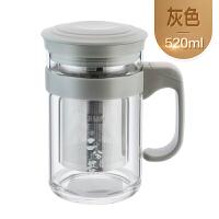 品牌玻璃杯带把盖茶水分离泡茶杯家用办公水杯过滤便携大容量杯子