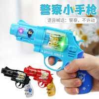 ����耐摔�光玩具�� 男孩音���1-2-3-4�q小孩警察小手���和�玩具