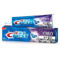 【宝洁】佳洁士3D炫白微米炭牙膏120克