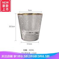 �N目�y金�玻璃杯果汁啤酒杯男女牛奶杯ins水杯家用早餐杯茶杯子
