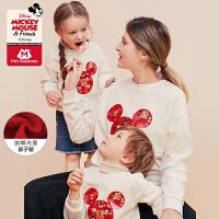 迷你巴拉巴拉儿童卫衣男童2020春装新款米奇上衣女宝宝加绒童装