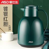 爱仕达保温水壶-保温壶玻璃内胆热水壶暖水瓶小大容量保温瓶家用1.5L