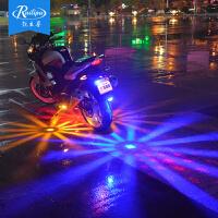 摩托车灯LED灯泡电动车灯改装灯七彩激光雾灯防追尾底盘灯