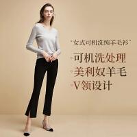 【网易严选清仓秒杀冬季保暖】可机洗系列 女式V领100%羊毛衫