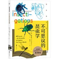 我是博学家 不可思议的昆虫学 [美]辛迪布洛鲍姆 北京联合出版有限公司【新华书店 品质保证】