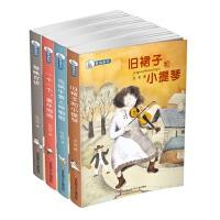 爱读系列(套装共4册)
