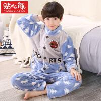 秋冬季儿童睡衣法兰绒加厚款珊瑚绒家居服套装男孩中大童