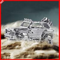 立体拼图 diy手工创意3D立体金属拼图越野车汽车模型玩具送朋友生日礼物 银色(越野车)
