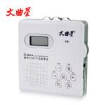 文曲星A6 插卡复读机 不用磁带也能复读 支持U盘 磁带 TF卡 MP3