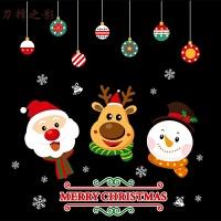 圣诞装饰玻璃贴纸店铺橱窗贴圣诞节装饰品圣诞树老人门贴场景布置 I款 SX4316